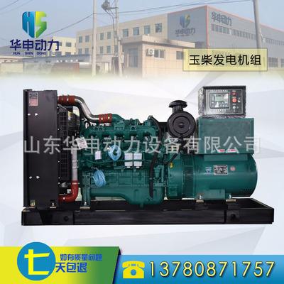 正宗广西玉柴股份发电机组 200千瓦柴油发电机组 工地常用发电机