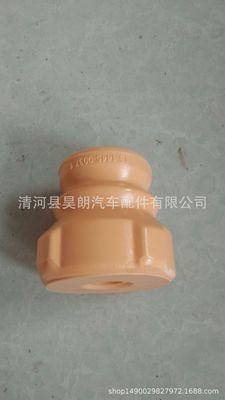 长期优德88中文客户端奔驰聚氨酯悬架衬套 减震器缓冲块 缓冲胶
