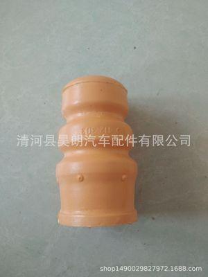 生产汽车聚氨酯缓冲块橡胶减震胶块PUR减震器缓冲块6UO512131C