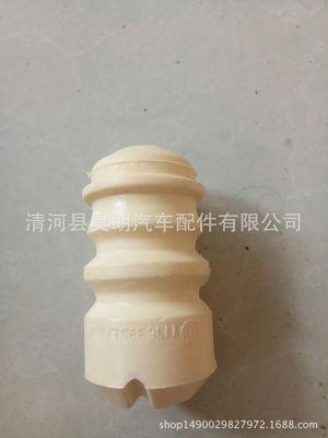 生产销售大众悬挂缓冲块 聚氨酯减震悬挂缓冲胶块 外贸缓冲块