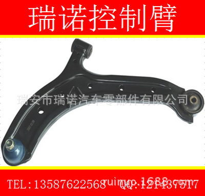 现代控制臂/LOWER ARM/CONTROL ARM/54500-25000/54501-25000