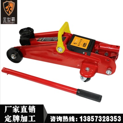 卧式千斤顶 2T汽车专用液压千斤顶 汽车换胎工具车载油压千斤顶