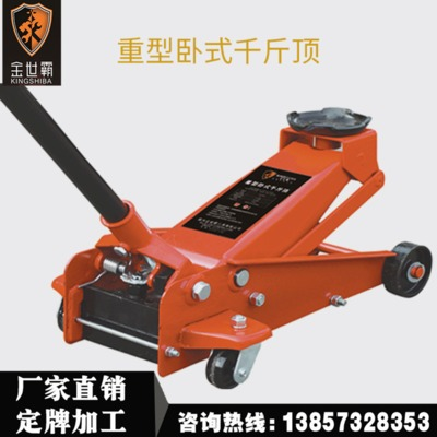重型卧式油压千斤顶 汽车修理千斤顶 各类型号更换轮胎千斤顶