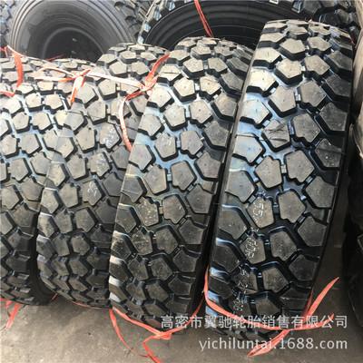 供南京依维柯2046越野轮胎255/100R16支持代收