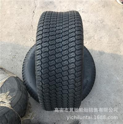 供M9花纹草地草坪拖拉机园艺农用轮胎13-20 26x7.5-12
