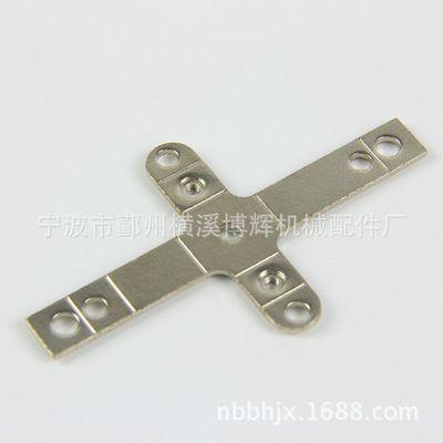 宁波厂家优德88中文客户端各类冲压件 优质压铸产品加工 低价承接机械加工订单
