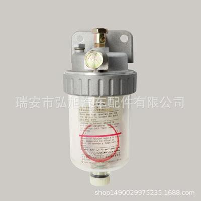 厂家直销高品质柴油 滤清器总成 油水分离器 ME039811 ME06643