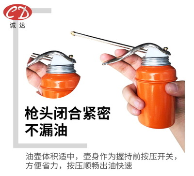 高压机油枪家用滴壶手动加油壶机油油壶长嘴透明齿轮加注器机油壶