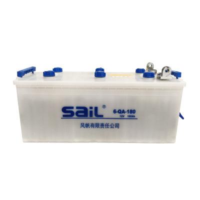风帆蓄电池电瓶12V180AH 6-QA-180干荷式蓄电池 发电机用加水电池