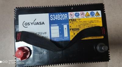 电瓶蓄电池GS YUASA 34B20R AGM启停电池(雷克萨斯混合动力专用