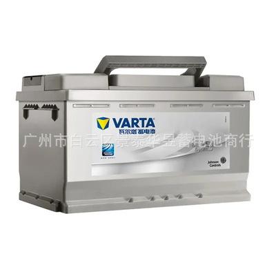 瓦尔塔(VARTA)电瓶蓄电池银标20-100 12V 路虎发现3/发现4/揽胜