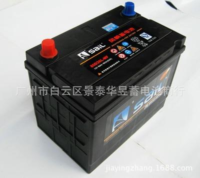 风帆电池80D26L 12V/68AH 凯美瑞、马自达6、阳光等专用