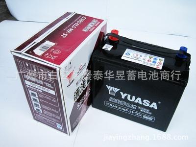 思域配套、时韵、维特拉、赛马、奥德赛、雅阁电池 汤浅55B24Ls