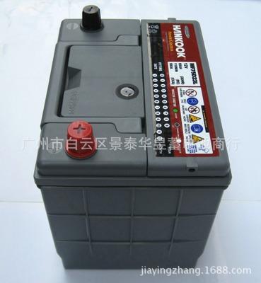 HANKOOK(韩泰) MF75D23L 65AH韩国原装进口电池