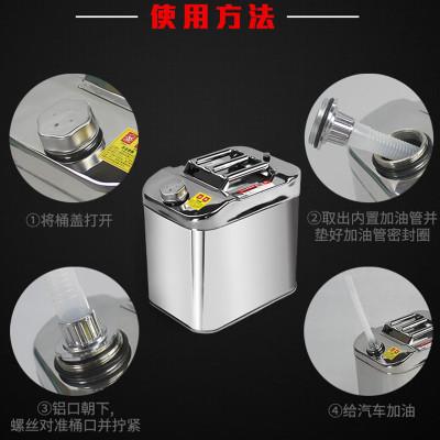304不锈钢汽油桶30升20升10升柴油壶加油桶加厚便携汽车备用油箱