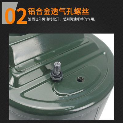 批发桑德鲁加厚汽油桶40升30升20升10铁油桶汽车摩托车备用汽油桶