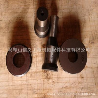 角钢生产线冲模、法因数控冲模 冲头厂家规格齐全批发