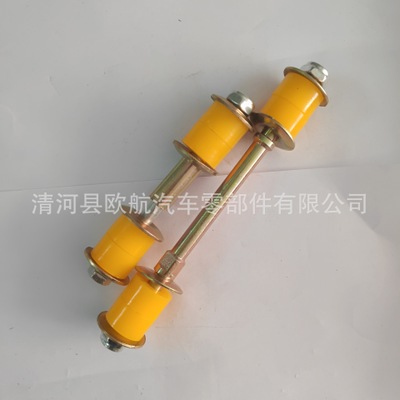 供应现代 起亚 平衡杆 稳定杆 底盘橡胶件 悬架衬套 颜色可定制