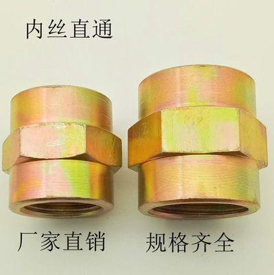液压铁内丝弯头 内丝直通 过镀接头 高压油管接头 内丝直通直接