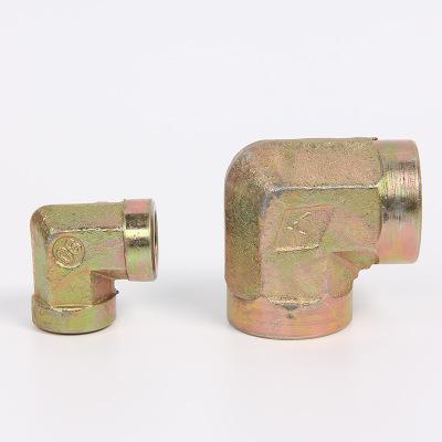 液压过镀接头 内丝弯头 内螺纹直角高压油管接头英制BSPT液压接头