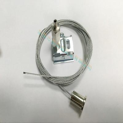 Suspension kits 轨道条灯具吊线组件 面板灯挂绳 钢丝绳锁线器