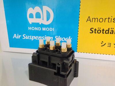 奥迪A6 A8打气泵分配阀 空气悬挂减震器分配阀 气囊减振器阀