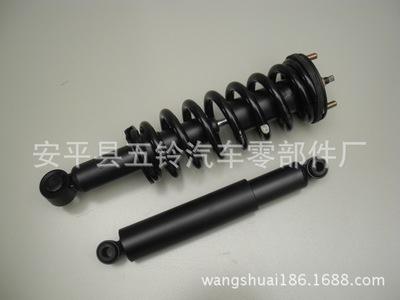 优德88中文客户端长城哈弗 H6 M4 前后减震器总成 减震器芯
