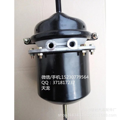 弹簧制动气室 适用天龙弹簧气室 汽车配件 刹车分泵