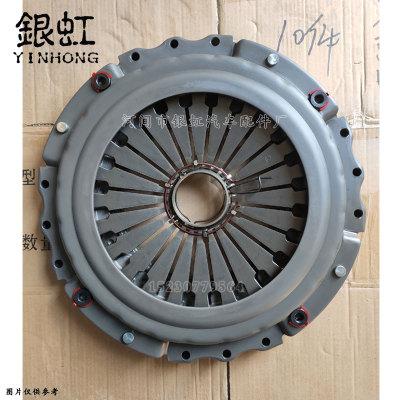 430三级减震离合器片 适用于东风天龙 陕汽 解放J6 离合器压盘