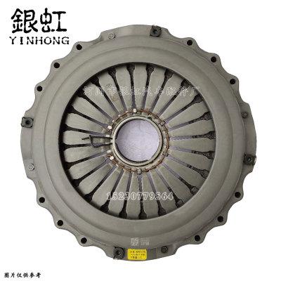 拉式430离合器片 三级减震 适用于陕汽重卡 东风天龙 离合器压盘