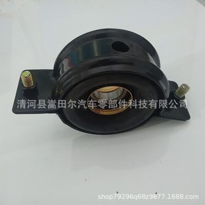 厂家直销 长城传动轴吊胶 传动轴吊架 37230-35050