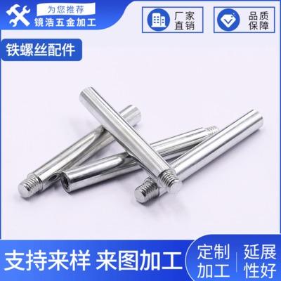 厂家直销数控车床铁螺丝配件加工非标紧固件CNC自动机械批发定制