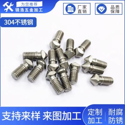 广东佛山数控车床加工不锈钢螺丝钉 非标紧五金制品加工固件 定制