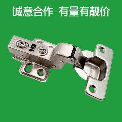 哥尼迪阻尼铰链哥尼迪二段力固装缓冲合页定制家具橱柜缓冲门铰链