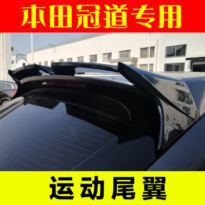 本田冠道专用运动款尾翼顶翼 烤漆碳纤维 尾翼顶翼外饰改装配件