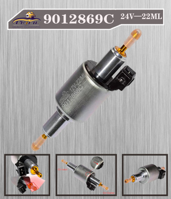 24V-22ML驻车加热器燃油泵柴油暖风机燃油泵驻车空气加热燃油泵