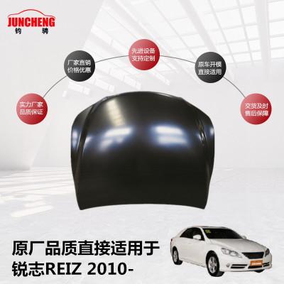 钧骋直销2010款REIZ锐志汽车引擎盖 发动机盖 锐志汽车改装优德88娱乐官网