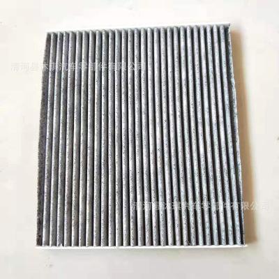 适用于13-14新天籁 2.0L 2.5L B2700-3TSOA-D403活性炭空调滤清器