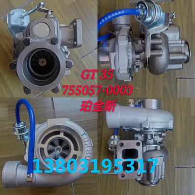 厂家直销涡轮增压器Turbocharger 755057-0003 t64801014 GT35
