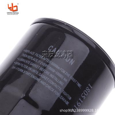 适配哈弗全新款H6Coupe1.5T H41.3T 机油滤芯H6GW4B13发动机专用