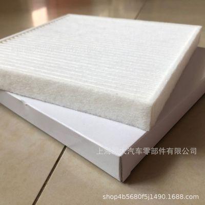 花冠 F3 空调滤清器 空调滤芯 87139-52010 空调格 冷格 适配