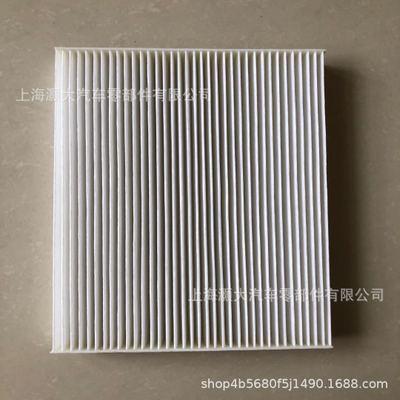 凯美瑞卡罗拉空调滤清器雷凌滤芯30040 06060 空冷格87139-ON010