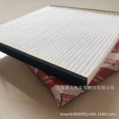 佳美2.4 威驰 空调滤清器 空调滤芯87139-33010 冷格 空调格