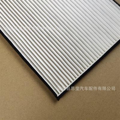 适用于帝豪EC7 F3 G3 L3远景SC7 GC7瑞虎3花冠空调滤芯清器空调格