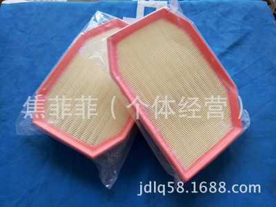 适用于宝马7系 5系13717590597空气滤芯滤清器