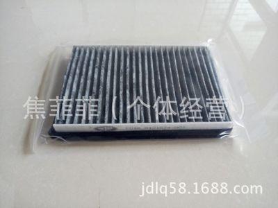 一汽解放j6 J6空调滤清器滤芯空调格滤清器新大威捍威空气格配件