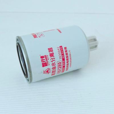 高效油水分离器FS1280 3930942