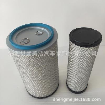 K2440PU 空气格 滤清器滤芯 适用于 柳工徐工龙工装载 空气滤清器