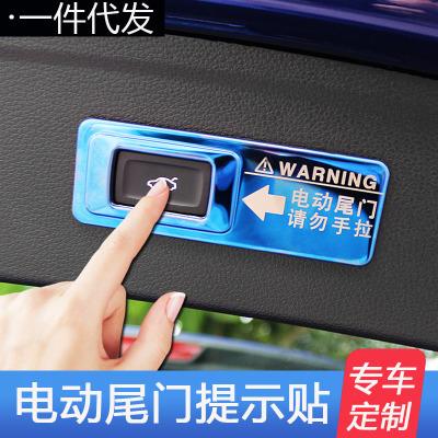 奥迪Q2L/Q3/Q5/Q5L/Q7后备箱电动尾门开关警示标贴纸内饰改装装饰