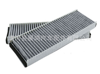 长期A6LC6(05-11) 2.0T 2.4 2.8 3.0空调滤清器L4F0819439A